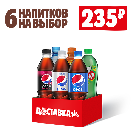 6 напитков