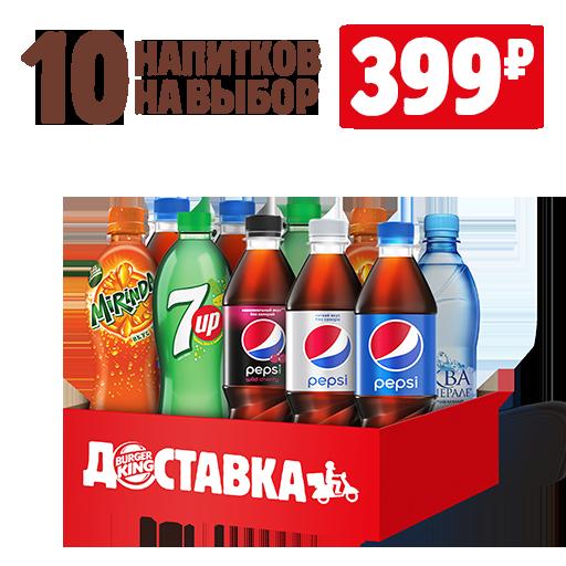 10 напитков