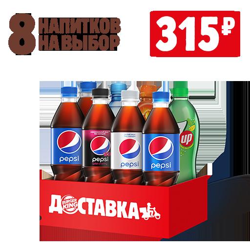 8 напитков