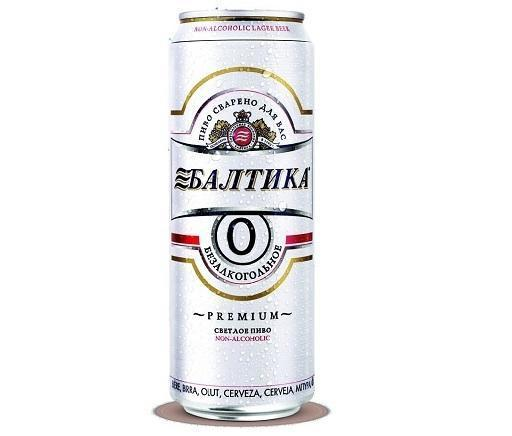 Балтика 0