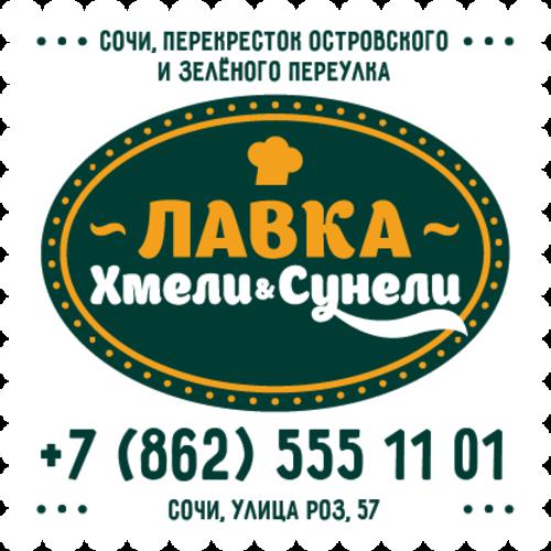Medium_lavka_dostavka-01